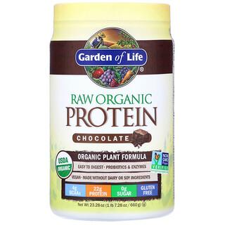 Garden of Life, بروتين عضوي خام، تركيبة نباتية عضوية، شيكولاتة، 23.28 أونصة (660 جم)