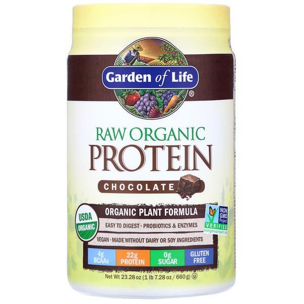原始有机蛋白质粉,有机植物配方,巧克力,23.28 盎司(660 克)