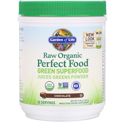 RAW Organic, Perfect Food, Green Superfood, Chocolate, 10.05 oz (285 g)