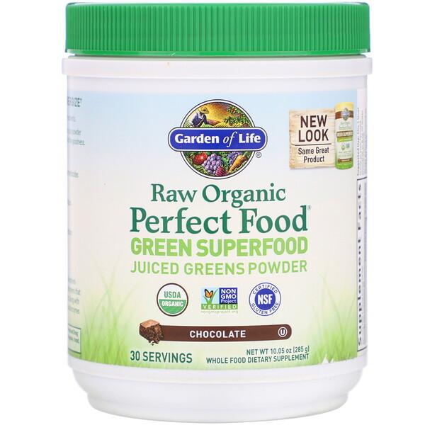 RAW 有機,漂亮食品,綠色超級食品,巧克力,10.05 盎司(285 克)