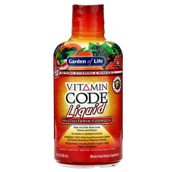 Garden of Life, 비타민 코드 리퀴드, 복합비타민 포뮬러, 후르츠 펀치 맛, 30 액량 온스 (900 ml)