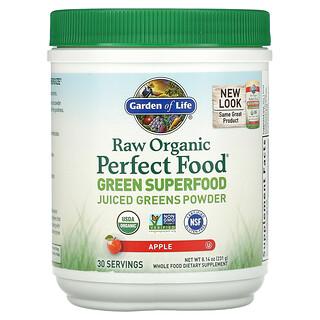 Garden of Life, Raw Organic Perfect Food, Green Superfood, Juiced Greens Powder, Apple, 8.14 oz (231 g)