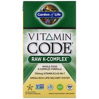 Vitamin Code, комплекс необработанных витаминов группы K, 60 растительных капул - фото