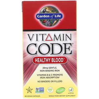 Garden of Life, Vitamin Code, Healthy Blood, 60 Vegan Capsules