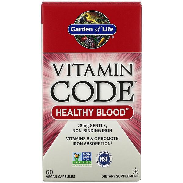 Vitamin Code®(ビタミンコード)、ヘルシーブラッド、ビーガンカプセル60粒
