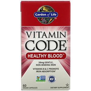 Гарден оф Лайф, Vitamin Code, Healthy Blood, 60 Vegan Capsules отзывы