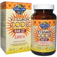 Vitamin Code, необработанный витамин D3, 2,000 МЕ, 120 капсул UltraZorbe - фото