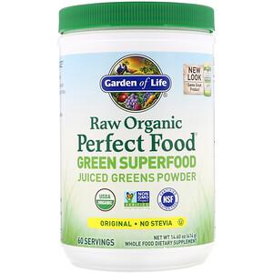 Гарден оф Лайф, RAW Organic Perfect Food, Green Superfood, Original, 14.60 oz (419 g) отзывы покупателей
