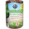 Garden of Life, Raw Organic Perfect Food Green Super Food, Chocolate Cacao, 1.25 lbs (570 g)