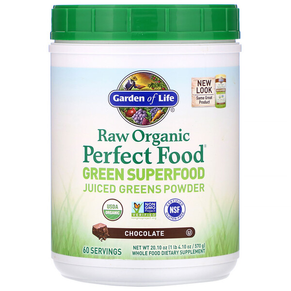 RAW Organic Perfect Food Green Super Food, Chocolate, 20.10 oz (570 g)