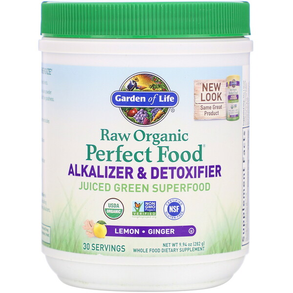RAW Organic, Perfect Food, Alkalizer & Detoxifier, Lemon-Ginger, 9.94 oz (282 g)