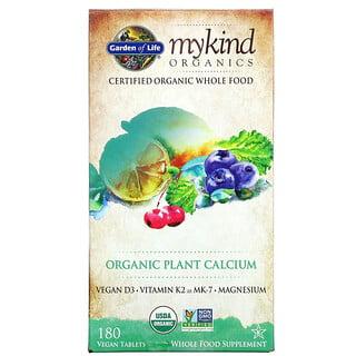 Garden of Life, KIND Organics, органический растительный кальций, 180 веганских таблеток