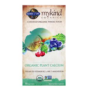 Гарден оф Лайф, MyKind Organics, Organic Plant Calcium, 180 Vegan Tablets отзывы покупателей