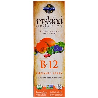 Garden of Life, MyKind Organics, B-12 Organic Spray, Raspberry, 2 oz (58 ml)