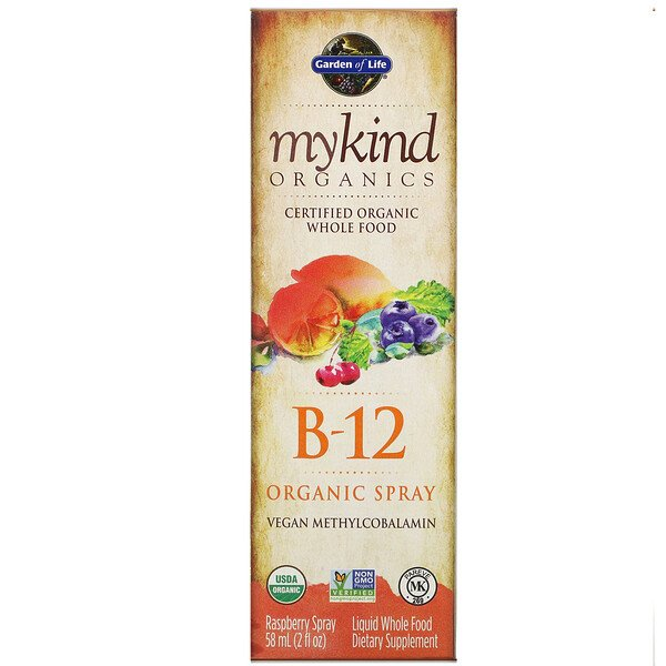 Garden of Life, MyKind Organics, B-12 Organic Spray, Raspberry, 2 fl oz (58 ml)