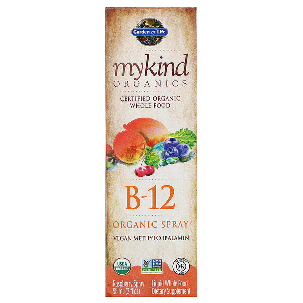 MyKind Organics, B-12 Organic Spray, Raspberry, 2 fl oz (58 ml)