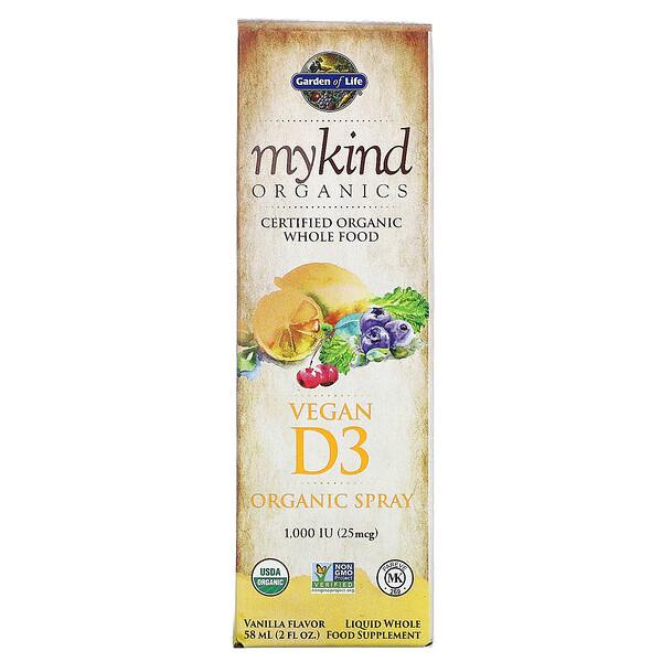 MyKind Organics 系列全素食維生素 D3 有機噴霧,香草味,25 微克 (1000 國際單位),2 液量盎司(58 毫升)