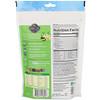 Garden of Life, Organic Plant Protein, Grain Free, Smooth Vanilla, 9.4 oz (265 g)
