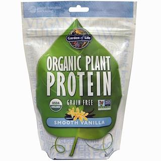 Garden of Life, Organic Plant Protein, Grain Free, Smooth Vanilla, 9 oz (260 g)