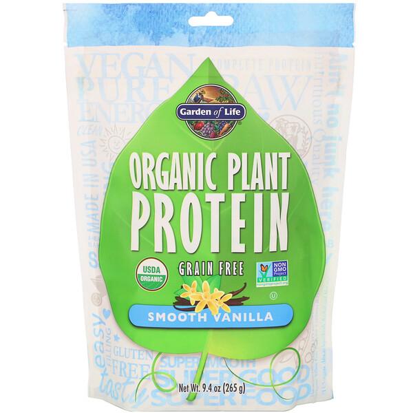 Organic Plant Protein, Grain Free, Smooth Vanilla, 9.4 oz (265 g)