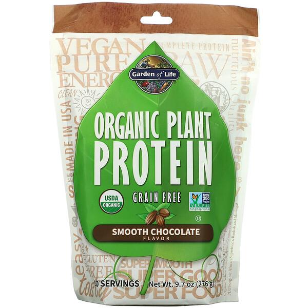 Organic Plant Protein, Grain Free, Smooth Chocolate, 9.7 oz (276 g)