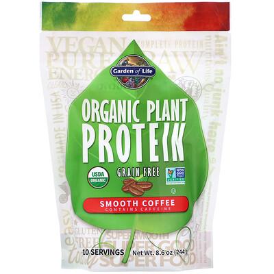 Organic Plant Protein, Grain Free, Smooth Coffee, 8.6 oz (244 g)