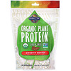 Garden of Life, Organic Plant Protein, Grain Free, Smooth Coffee, 8.6 oz (244 g)