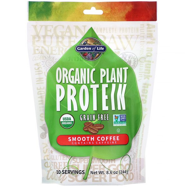 Organic Plant Protein, Grain Free, Smooth Coffee, 8.6 oz (244 g)