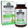 Garden of Life, Dr. Formulated Enzymes, Organic Digest +, Tropical Fruit Flavor, 90 Chewables