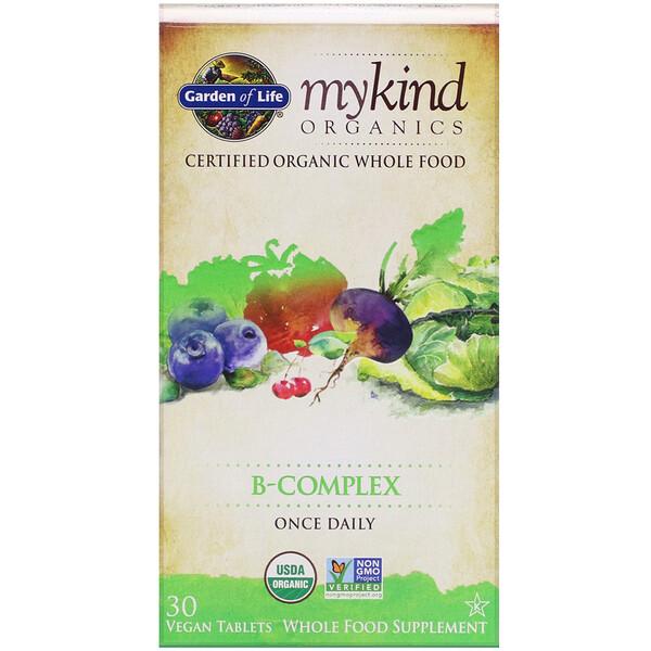 Garden of Life, MyKind Organics, B-복합체, 식물성 정제 30정