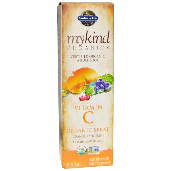 Garden of Life, Mykind Organics, Vitamin C, Organic Spray, Orange-Tangerine, 2 fl oz (58 ml)