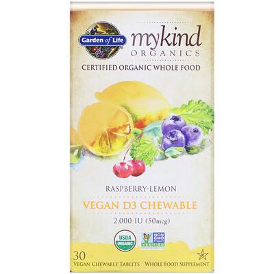 MyKind Organics, веганский витаминD3, со вкусом малины и лимона, 2000МЕ, 30вегетарианских жевательных таблеток витамин d3 5000 ме 90 жевательных таблеток