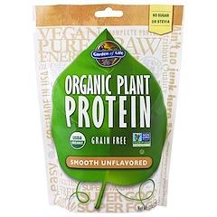 Garden of Life, Proteína Vegetal Orgánica, Suave sin sabor, 8.0 oz (226 g)