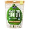 Garden of Life, Organic Plant Protein, Grain Free, Smooth Unflavored, 8.0 oz (226 g)