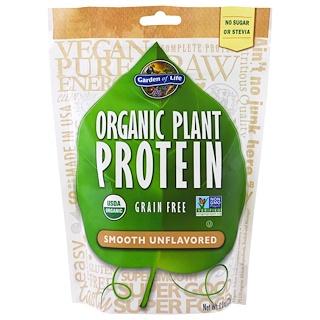 Garden of Life, 유기농 식물 단백질, 스무드 무맛, 8.0 oz (226 g)