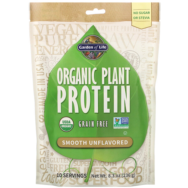 Organic Plant Protein, Smooth Unflavored, 8.3 oz (236 g)