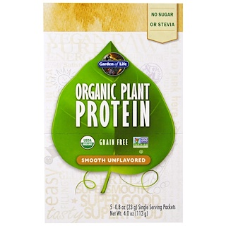 Garden of Life, Organic Plant Protein, Smooth Unflavored, 5 Packets, 0.8 oz (23 g) Each