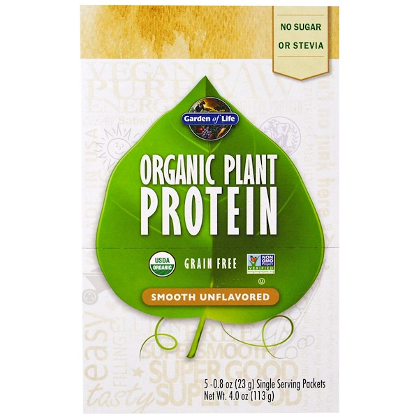Garden of Life, Organic Plant Protein, Smooth Unflavored, 5 Packets, 0.8 oz (23 g) Each (Discontinued Item)