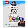 Garden of Life, 오가닉 피트, 고단백질 체중 감량 바, 초콜릿 퍼지, 12개, 각 1.9 oz (55 g)