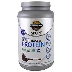 Garden of Life, Protein النباتي العضوي من Sport، لإعادة الشحن بالطاقة، بالشوكولاته، 29.6 أونصة (840 جم)