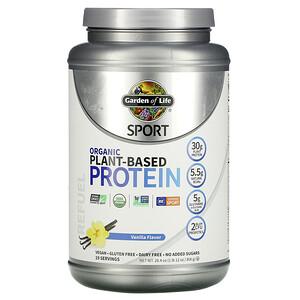 Гарден оф Лайф, Sport, Organic Plant-Based Protein, Vanilla, 1 lb 12 oz (806 g) отзывы покупателей