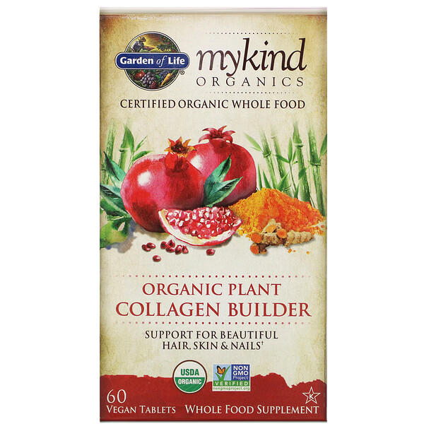 Garden of Life, MyKind Organics, Organic Plant Collagen Builder, 60 Vegan Tablets