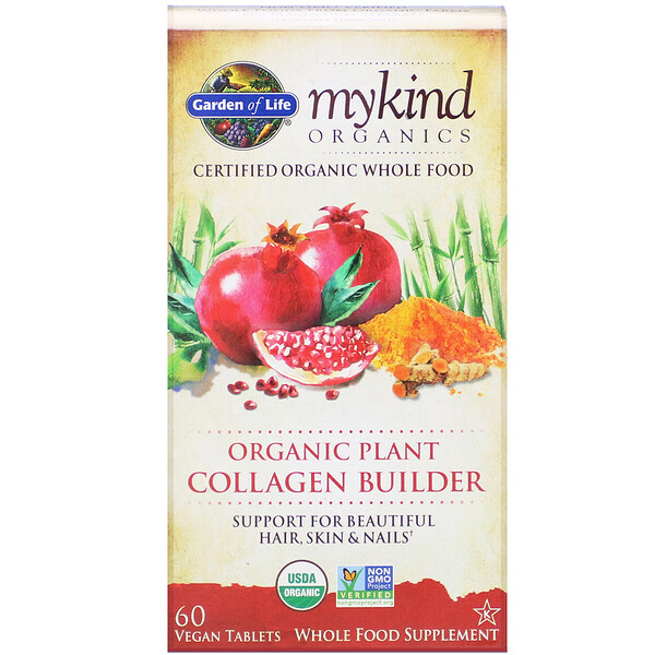 MyKind Organics, Organic Plant Collagen Builder, 60 Vegan Tablets