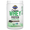 Garden of Life, Organic Whey Protein Grass Fed, Chocolate Cacao, 13.96 oz (396 g)