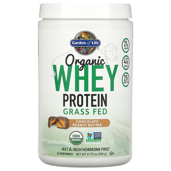 Organic Whey Protein, Grass-Fed, Chocolate Peanut Butter, 13.75 oz (390 g)