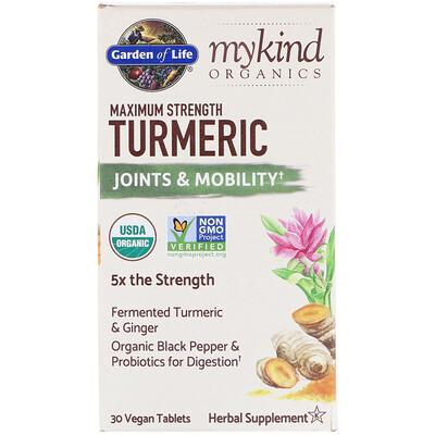 Купить Garden of Life MyKind Organics, Maximum Strength, Turmeric, Joints & Mobility, 30 Vegan Tablets