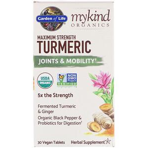 Гарден оф Лайф, MyKind Organics, Maximum Strength Turmeric, Joints & Mobility, 30 Vegan Tablets отзывы