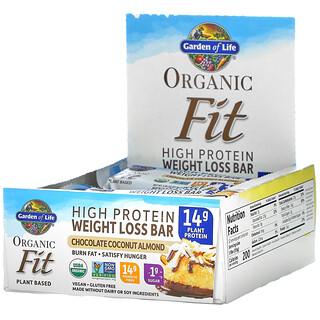 Garden of Life, Organic Fit، قوالب إنقاص الوزن الغنية بالبروتين، بنكهات الشوكولاتة واللوز وجوز الهند، 12 لوحًا، 1.94 أونصة (55 جم) لكل واحد