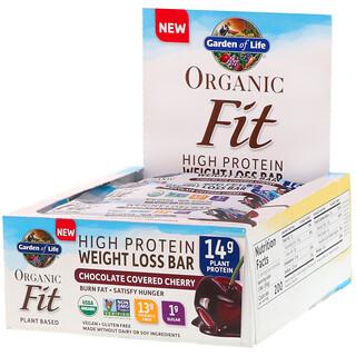 Garden of Life, Organic Fit, 高蛋白塑身棒,巧克力包樱桃,12 条,每条 1.9 盎司(55 克)