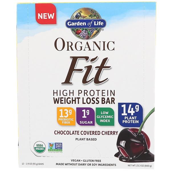 Garden of Life, Organic Fit, 高蛋白減肥棒,巧克力包櫻桃,12 條,每條 1、9 盎司(55 克)
